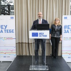 Počeo projekat Puls Evrope - medijske posete EU